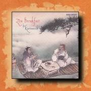 Karunesh - Zen Breakfast, new age relaxation music